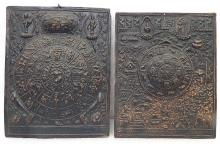 Antique Tibetan Thangka Mandala Buddhist Chased Copper Zodiac Art Temple Panel