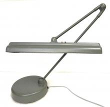 Mid Century Retro Industrial Floating Swing Arm Drafting Lamp