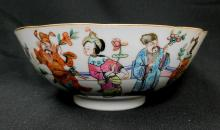 Antique Chinese famille rose porcelain painted bowl Chai Ching Jiaqing 1796-1820